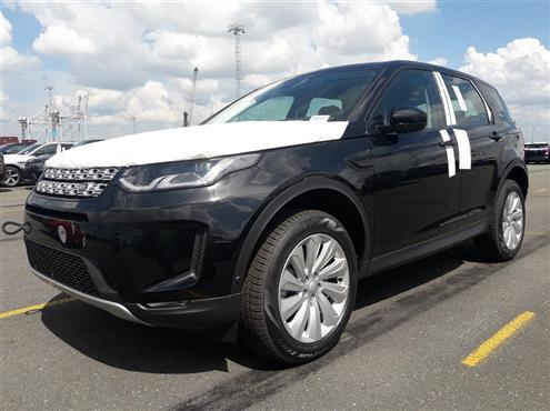 2020 Land Rover Discovery Sport - JC865990
